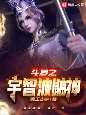 历史小说:斗罗之宇智波鼬神